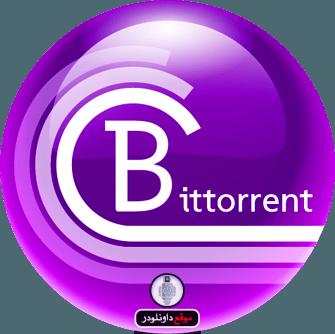 -برنامج-بيت-تورنت-2017-2 تحميل برنامج بيت تورنت 2018 تحميل برامج كمبيوتر