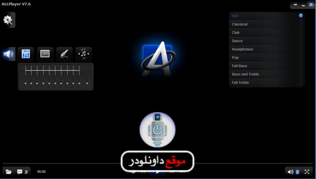 -برنامج-تشغيل-الفيديو-1-1024x579 تحميل برنامج تشغيل الفيديو allplayer تحميل برامج كمبيوتر
