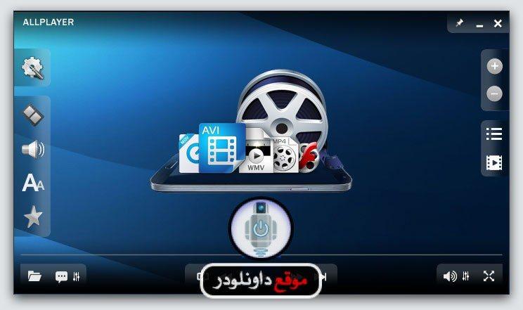 -برنامج-تشغيل-الفيديو-1 تحميل برنامج تشغيل الفيديو allplayer تحميل برامج كمبيوتر