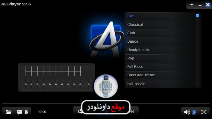 -برنامج-تشغيل-الفيديو-2 تحميل برنامج تشغيل الفيديو allplayer تحميل برامج كمبيوتر