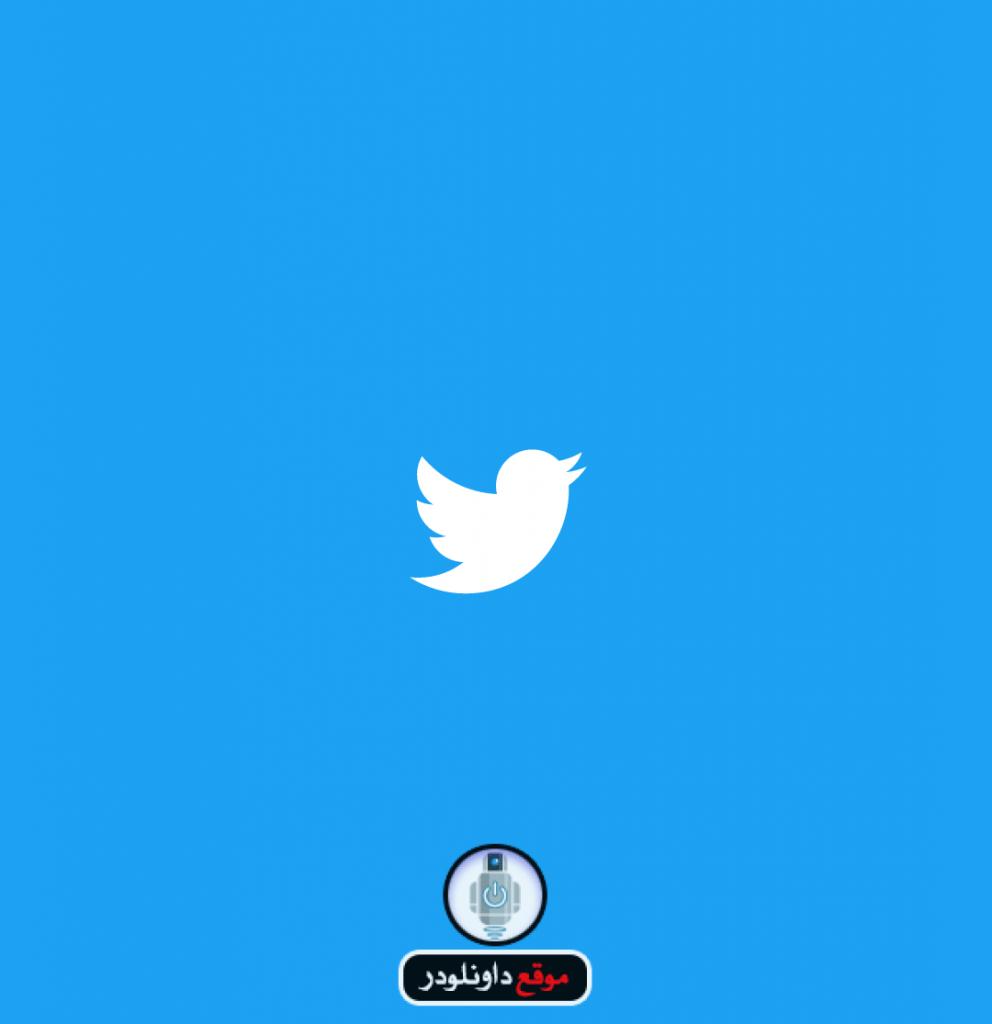 -برنامج-تويتر-2018-2-992x1024 تحميل برنامج تويتر - تنزيل Twitter 2018 برامج اندرويد تحميل برامج كمبيوتر