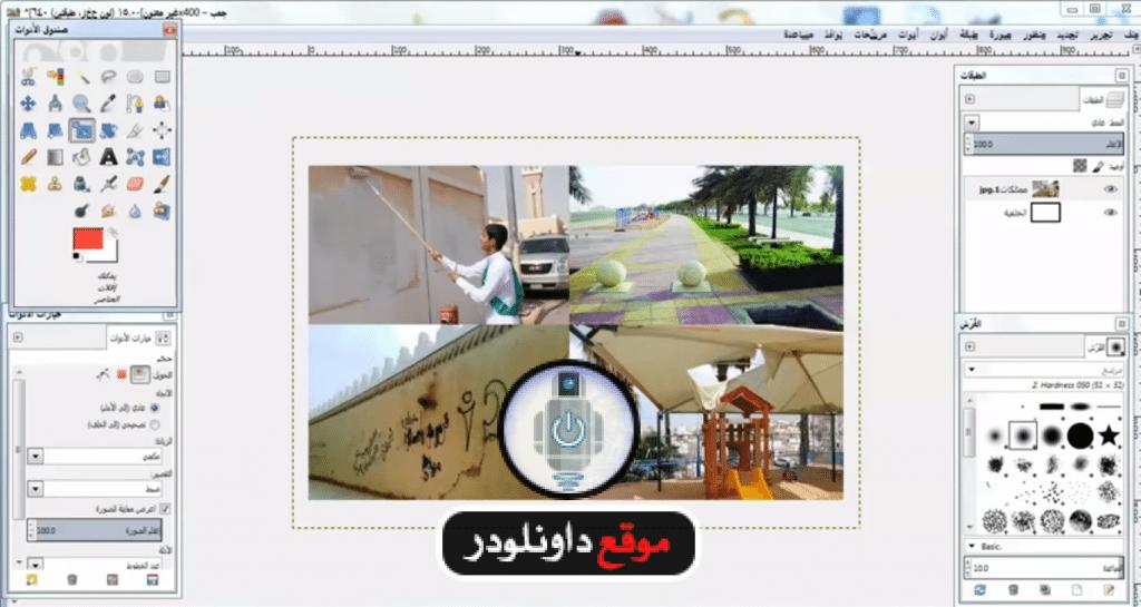 -برنامج-gimp-بالعربي-1-1024x545 تحميل برنامج gimp بالعربي للكمبيوتر - تعديل الصور تحميل برامج كمبيوتر
