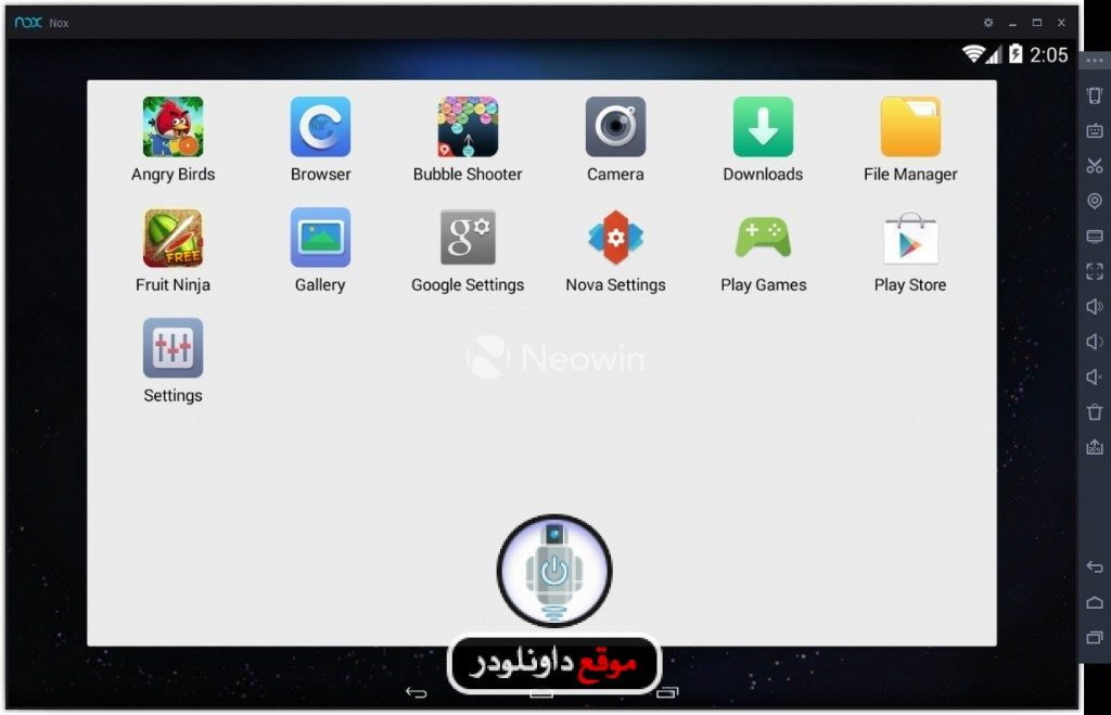 -برنامج-nox-app-player-2-1024x659 تحميل برنامج nox app player لتشغيل تطبيقات الاندرويد علي الكمبيوتر تحميل برامج كمبيوتر
