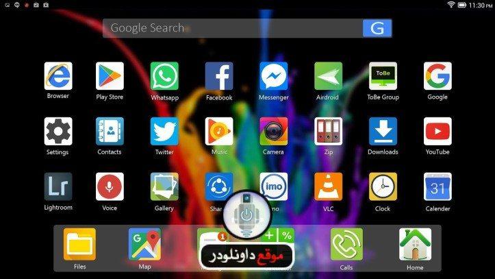 -برنامج-nox-app-player-3 تحميل برنامج nox app player لتشغيل تطبيقات الاندرويد علي الكمبيوتر تحميل برامج كمبيوتر