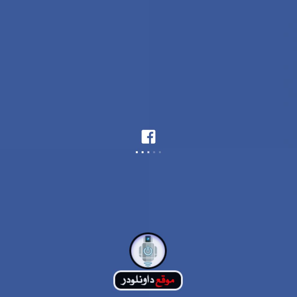 فيس بوك لايت