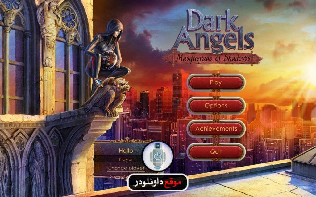 -لعبة-اشباح-القصر-1-1024x640 تحميل لعبة اشباح القصر dark angels كامله للكمبيوتر تحميل العاب كمبيوتر