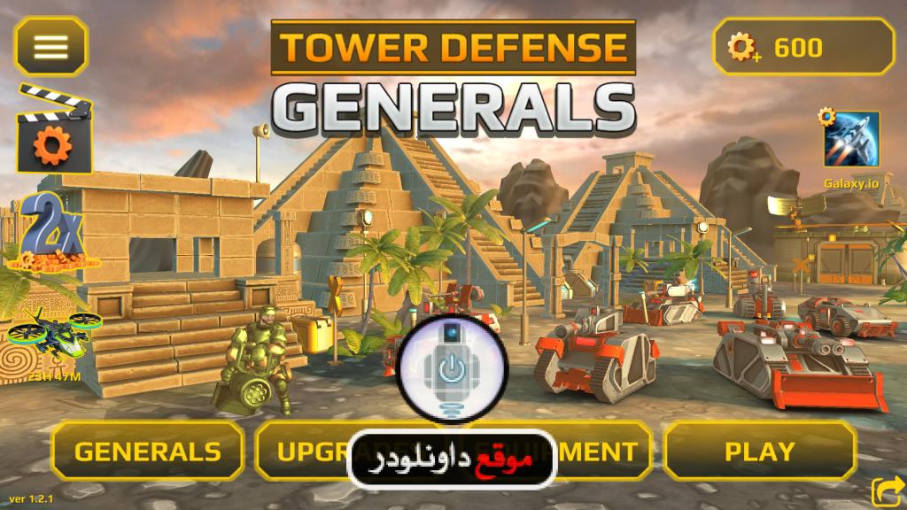 -لعبة-الحرب-الدفاعية-2-1024x576 تحميل لعبة الحرب الدفاعية Generals TD HD مجانا العاب اندرويد العاب ايفون