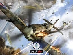 -لعبة-الطائرة-الحربية-1 تحميل العاب حرب - افضل العاب اكشن حرب العاب كمبيوتر