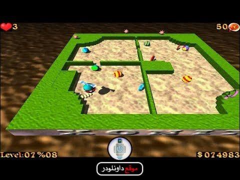 -لعبة-الطائرة-الشقية-airxonix-1 تحميل لعبة الطائرة الشقية airxonix تحميل العاب كمبيوتر