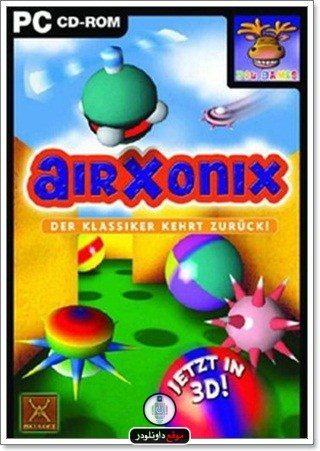 -لعبة-الطائرة-الشقية-airxonix-2 تحميل لعبة الطائرة الشقية airxonix تحميل العاب كمبيوتر