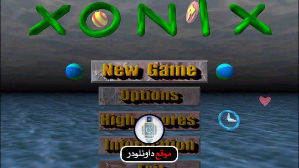 -لعبة-الطائرة-الشقية-airxonix-4-1024x576 تحميل لعبة الطائرة الشقية airxonix تحميل العاب كمبيوتر