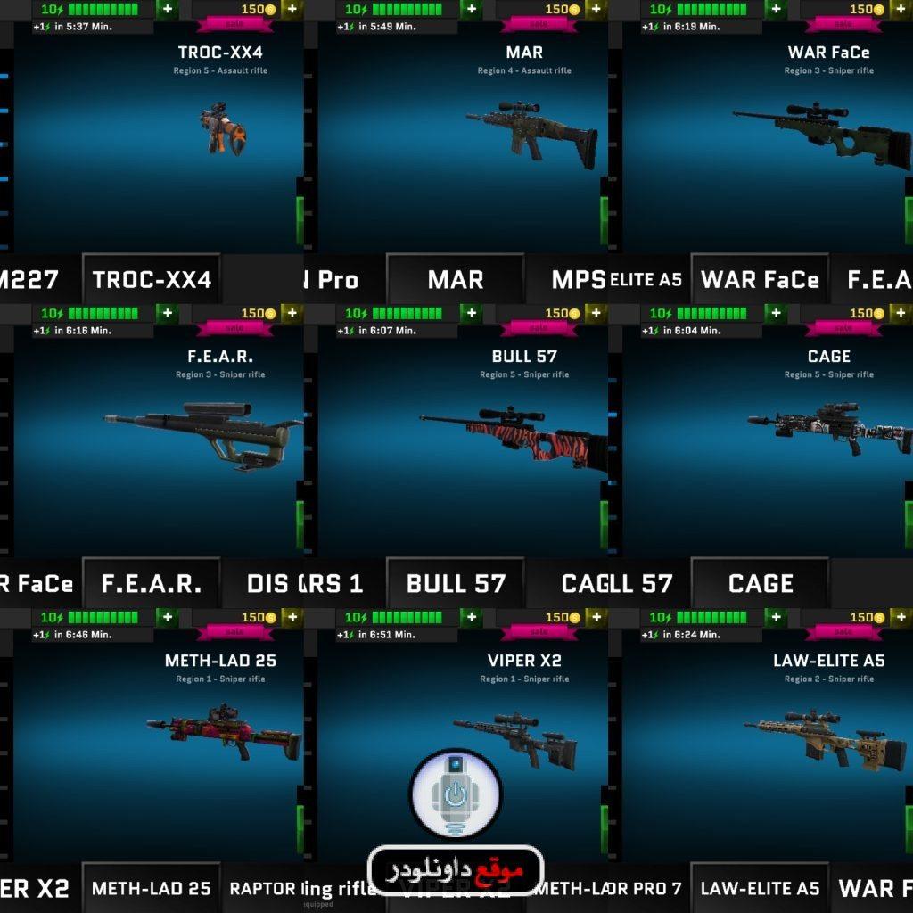 -لعبة-القناص-المدافع-2-1024x1024 تحميل لعبة القناص المدافع Sniper Ops 3D للاندرويد و للايفون العاب اندرويد العاب ايفون