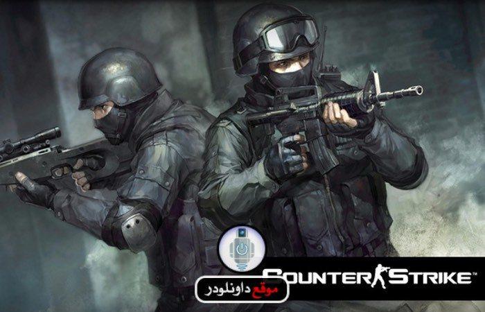 -لعبة-كونتر-سترايك-2018-3 تنزيل لعبة كونترا سترايك 2018 كاملة تحميل العاب كمبيوتر