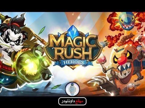 -لعبة-ماجيك-راش-1 تحميل لعبة ماجيك راش magic rush heroes للاندرويد و للايفون برابط مباشر العاب اندرويد العاب ايفون