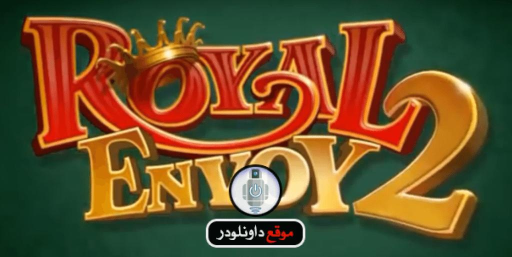 -لعبة-royal-envoy-2-كاملة-2-1024x514 تحميل لعبة royal envoy 2 كاملة للكمبيوتر برابط مباشر تحميل العاب كمبيوتر