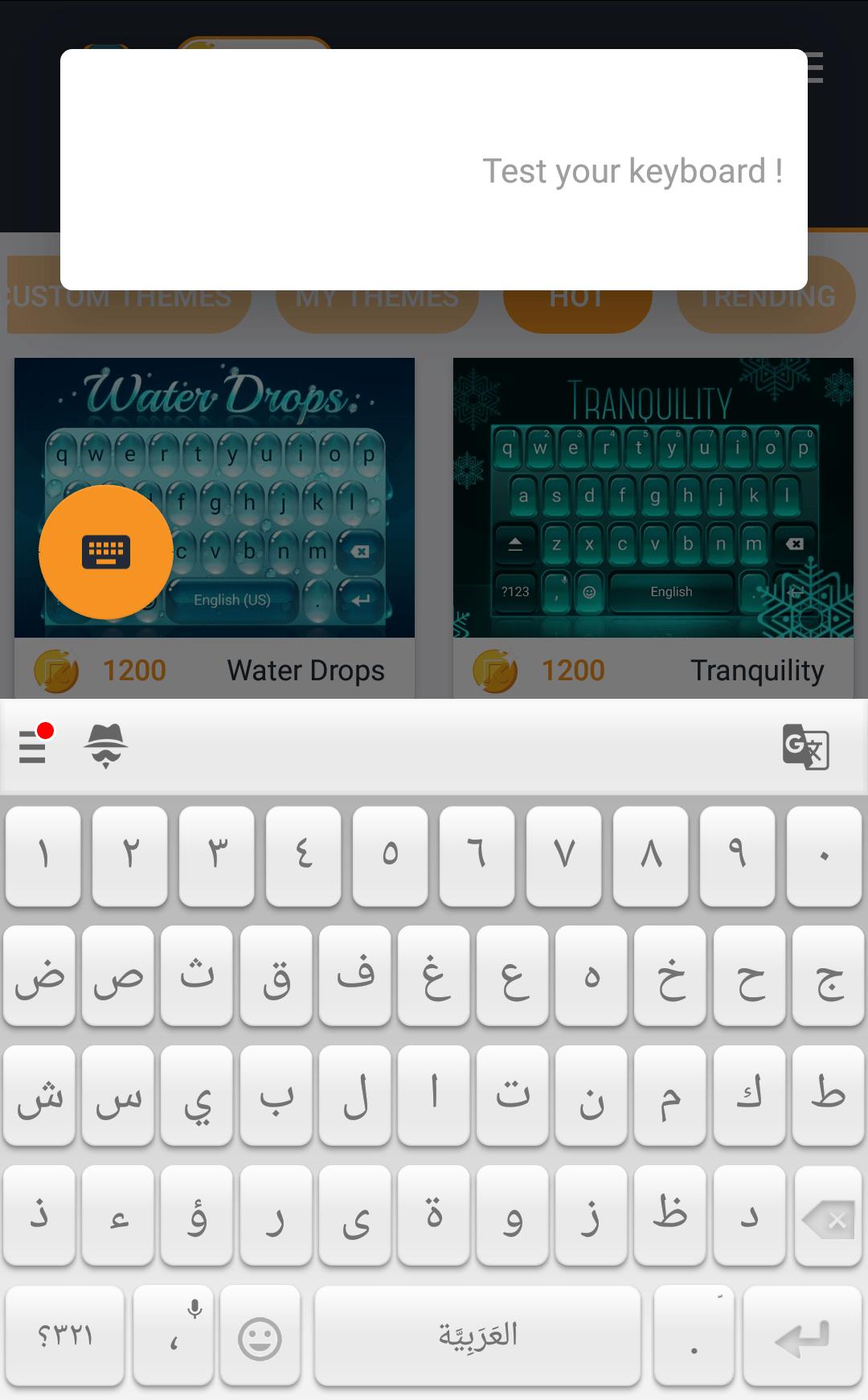 Clavier arabe - لوحة المفاتيح العربية
