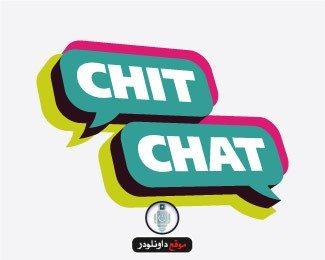-دردشة-الفيس-بوك-1 برنامج ترجمة دردشة الفيس بوك chitchat برامج نت تحميل برامج كمبيوتر