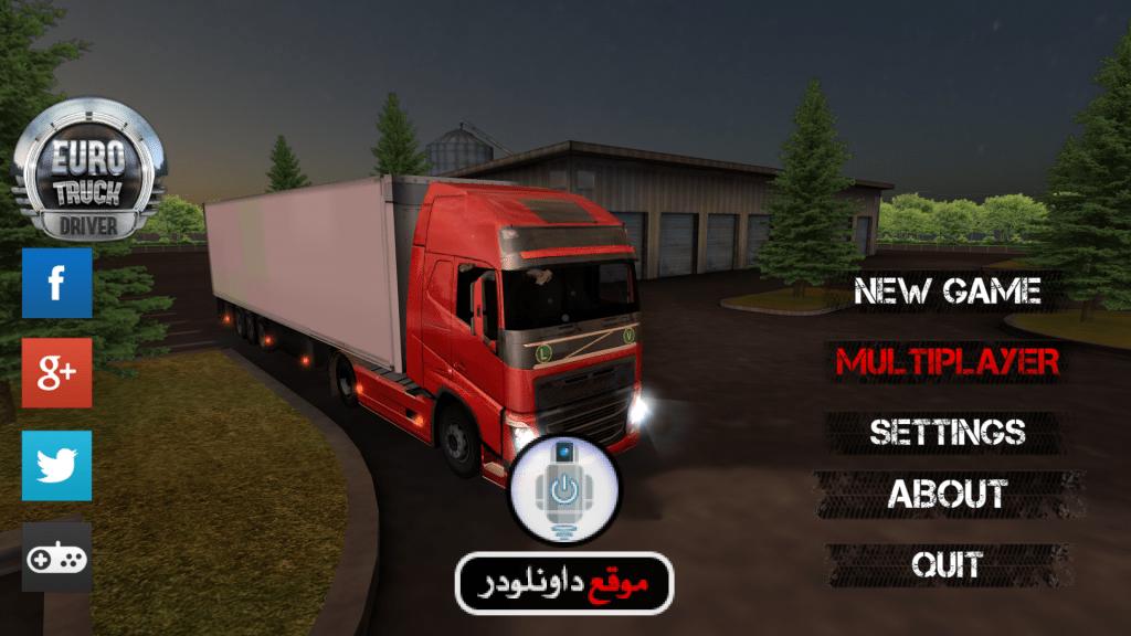 -الشاحنات-الجديدة-كاملة-1-1024x576 تحميل لعبة الشاحنات الجديدة كاملة Truck Driver Simulator 2018 العاب اندرويد العاب ايفون