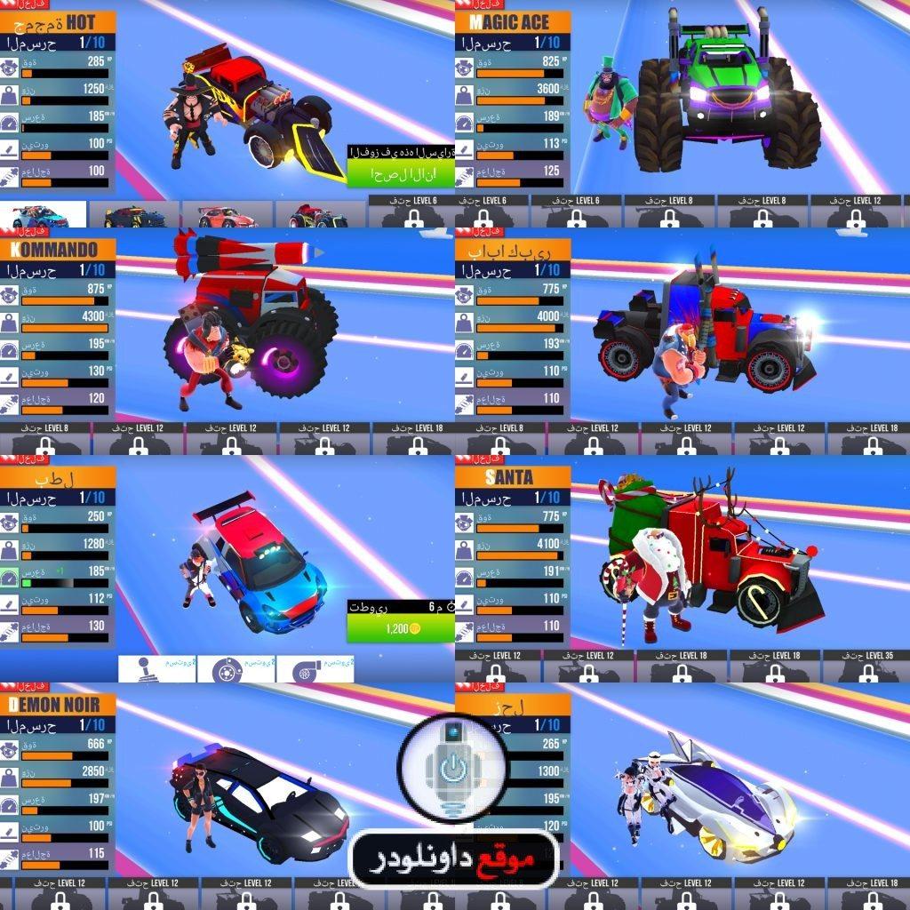 -سباق-سيارات-اون-لاين-للاندرويد-1-1024x1024 تحميل لعبة سباق سيارات اون لاين للاندرويد و للايفون العاب اندرويد العاب ايفون