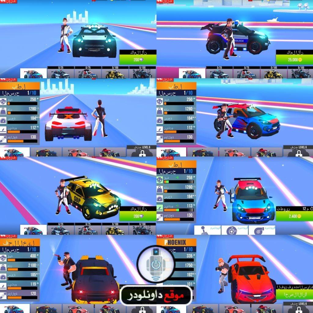 -سباق-سيارات-اون-لاين-للاندرويد-2-1024x1024 تحميل لعبة سباق سيارات اون لاين للاندرويد و للايفون العاب اندرويد العاب ايفون