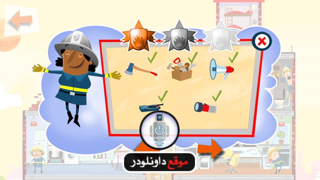 -سيارة-الاطفاء-1-1024x576 تحميل لعبة سيارة الاطفاء الحمراء Little Fire Station برابط مباشر العاب اندرويد العاب ايفون