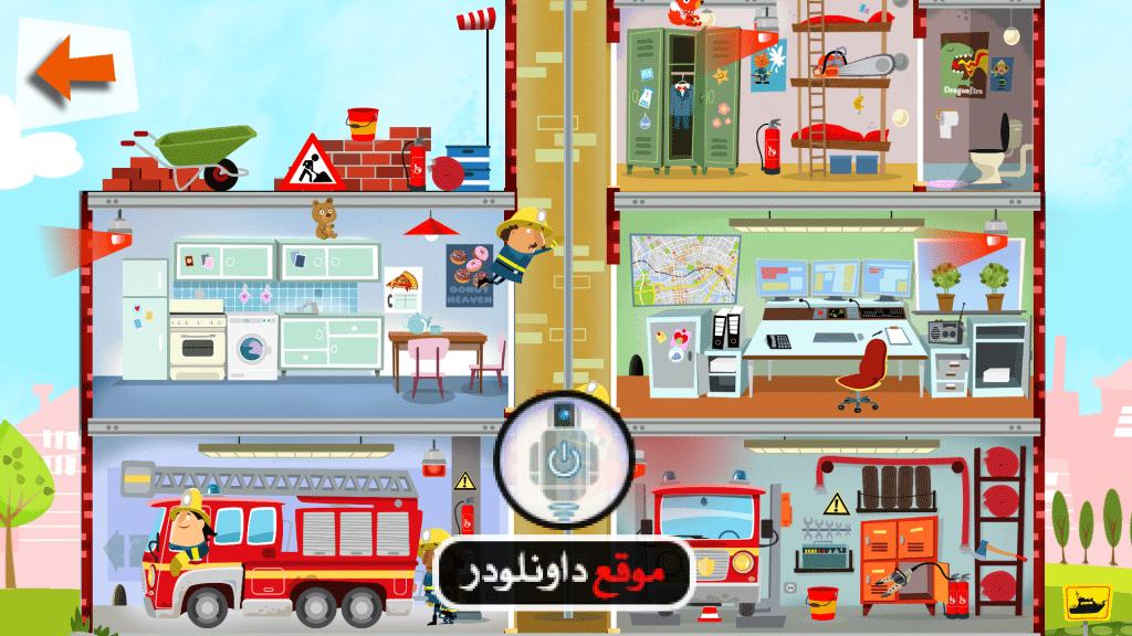 تحميل لعبة سيارة الاطفاء الحمراء Little Fire Station برابط مباشر