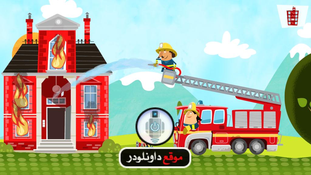 -سيارة-الاطفاء-3-1024x576 تحميل لعبة سيارة الاطفاء الحمراء Little Fire Station برابط مباشر العاب اندرويد العاب ايفون