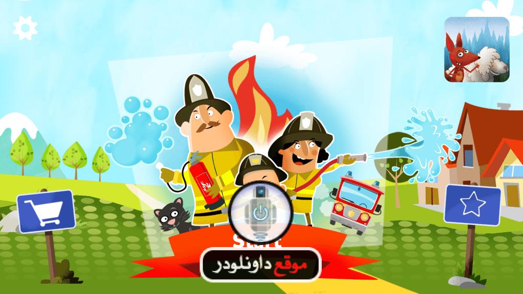 -سيارة-الاطفاء-4-1024x576 تحميل لعبة سيارة الاطفاء الحمراء Little Fire Station برابط مباشر العاب اندرويد العاب ايفون
