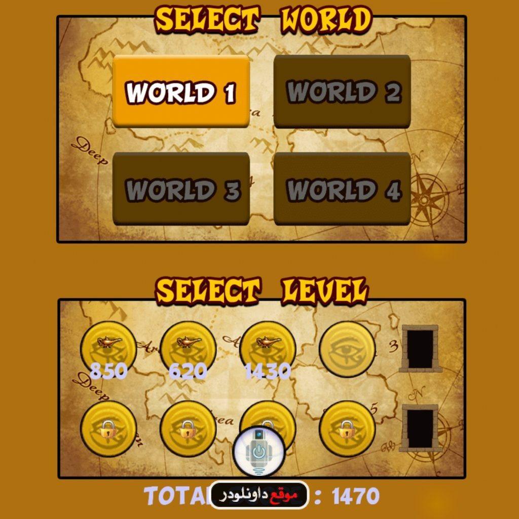 -علاء-الدين-1-1024x1024 تحميل لعبة علاء الدينالاصليةللكمبيوتر وللاندرويد العاب اندرويد تحميل العاب كمبيوتر