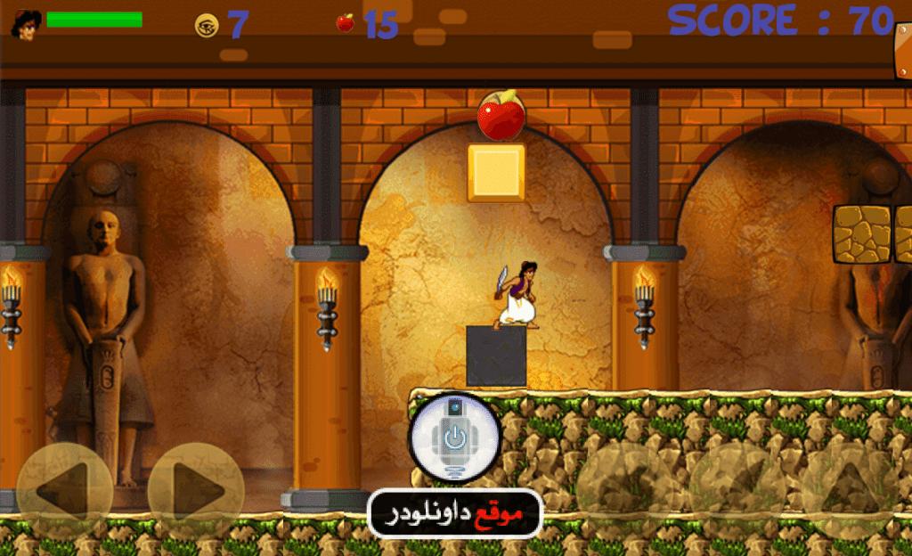 -علاء-الدين-1-1024x624 تحميل لعبة علاء الدينالاصليةللكمبيوتر وللاندرويد العاب اندرويد تحميل العاب كمبيوتر