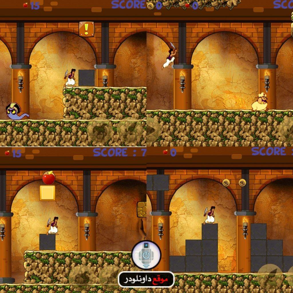 -علاء-الدين-2-1024x1024 تحميل لعبة علاء الدينالاصليةللكمبيوتر وللاندرويد العاب اندرويد تحميل العاب كمبيوتر