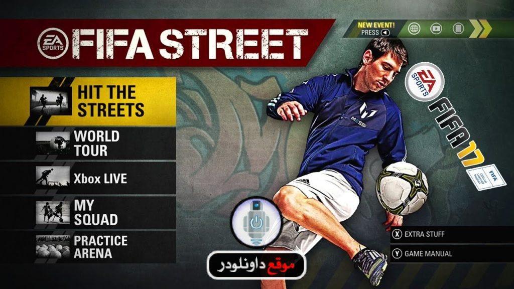 -كرة-الشوارع-1-1024x576 تحميل لعبة كرة الشوارع Fifa Street 2018 تحميل العاب كمبيوتر