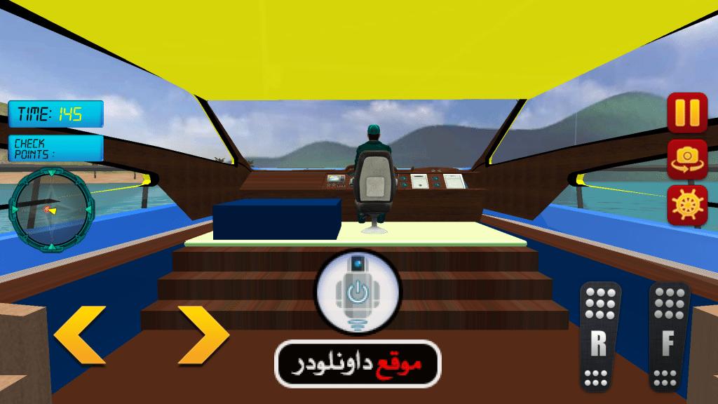 -driver-speed-boat-1-1024x576 تحميل لعبة driver speed boat للاندرويد و للايفون كامله العاب اندرويد العاب ايفون