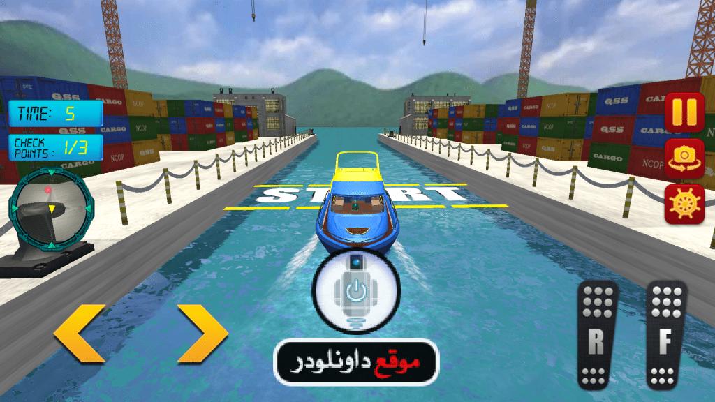 -driver-speed-boat-2-1024x576 تحميل لعبة driver speed boat للاندرويد و للايفون كامله العاب اندرويد العاب ايفون