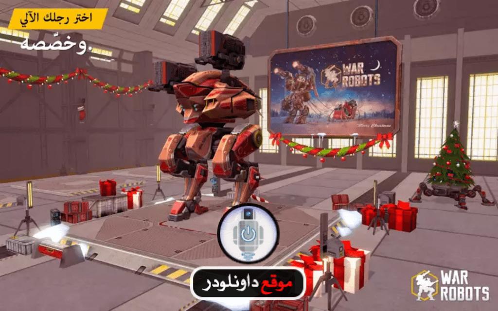 -war-robots-4-1024x641 لعبة war robots قتال الروبوت للاندرويد و للايفون برابط مباشر العاب اندرويد العاب ايفون