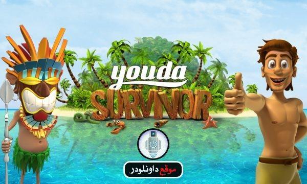 تحميل لعبة youda survivor 2 كاملة