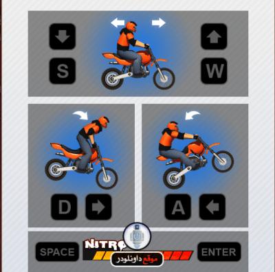 -العاب-الدراجات-النارية-3-e1513616991622 تحميل العاب الدراجات النارية للكمبيوتر مجانا Dirt Bike Extreme تحميل العاب كمبيوتر