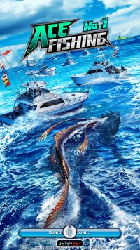 تحميل لعبة بيع السمك