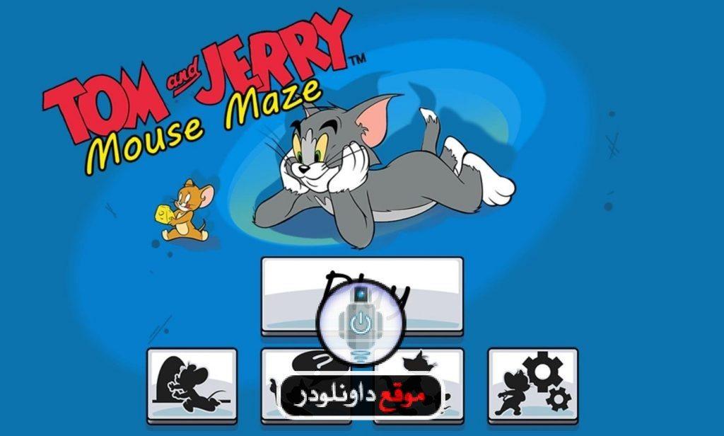 -القط-والفار-2-1024x616 العاب القط و الفار تحميل لعبة توم و جيري العاب اندرويد تحميل العاب كمبيوتر