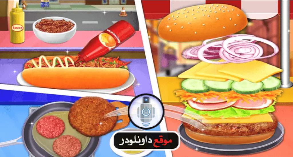 -بيع-الطعام-5-1024x550 لعبة بيع الطعام افضل العاب طبخ في المطاعم تحميل العاب كمبيوتر
