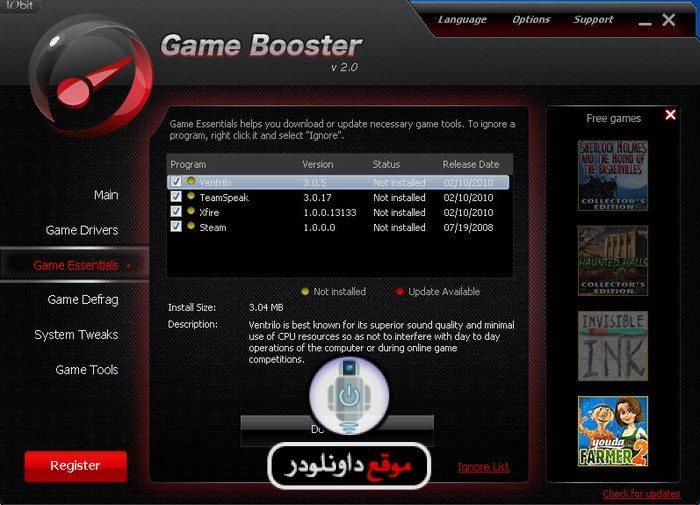 -تسريع-الالعاب-1 تحميل برنامج تسريع الالعاب Game Booster 2018 تحميل برامج كمبيوتر