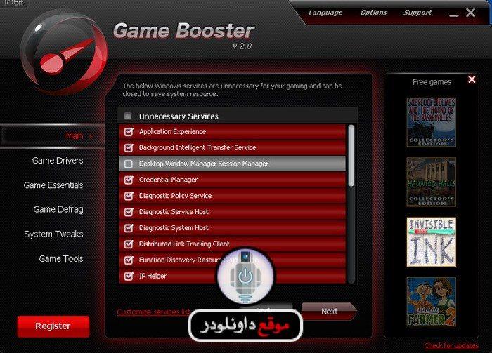 -تسريع-الالعاب-2 تحميل برنامج تسريع الالعاب Game Booster 2018 تحميل برامج كمبيوتر