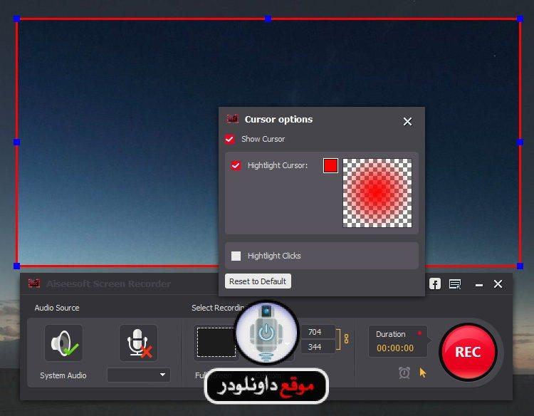 تحميل برنامج تصوير سطح المكتب فيديو بالكراك