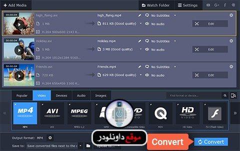 -ضغط-الفيديو-1 برنامج ضغط الفيديو لتصغير حجم الفيديو بنفس الجودة تحميل برامج كمبيوتر