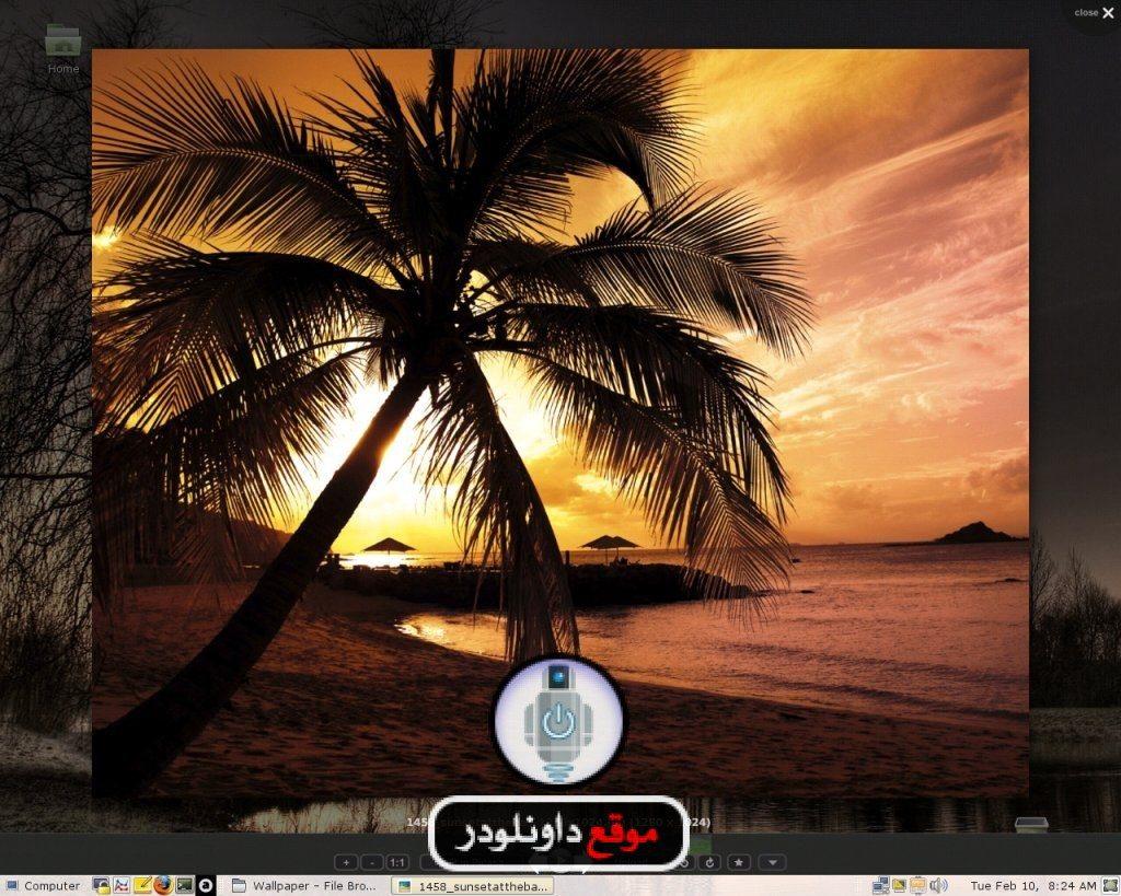 -عرض-الصور-1024x819 تحميل برنامج عرض الصور 2018 تشغيل الصور بجميع الصيغ تحميل برامج كمبيوتر
