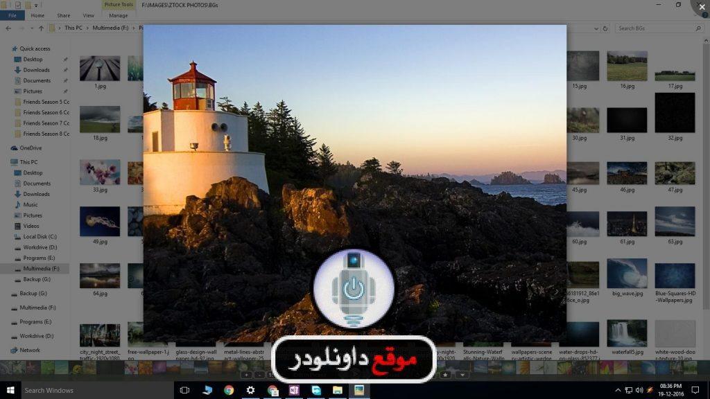 -عرض-الصور-2-1024x576 تحميل برنامج عرض الصور 2018 تشغيل الصور بجميع الصيغ تحميل برامج كمبيوتر
