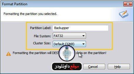 -فورمات-الفلاشة-المستعصية-3 برنامج فورمات الفلاشة المستعصية USB DESK Storage Format Tool برامج حماية تحميل برامج كمبيوتر