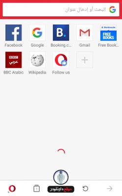 -اوبرا-4-249x400 تحميل متصفح اوبرا عربي - تنزيل Opera Neon 2018 برامج اندرويد برامج نت تحميل برامج كمبيوتر