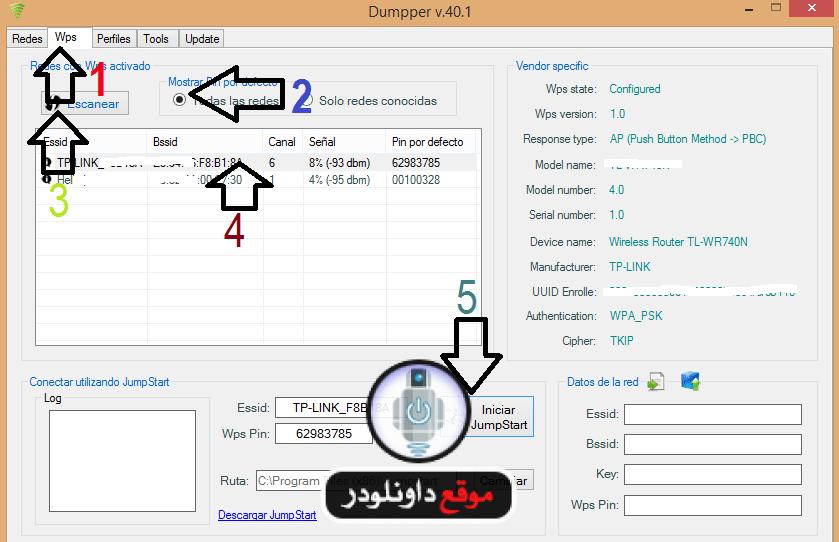 -برنامج-dumpper-1 تحميل برنامج dumpper 2018 - لمعرفة رمز شبكة الواي فاي Wifi برامج كمبيوتر