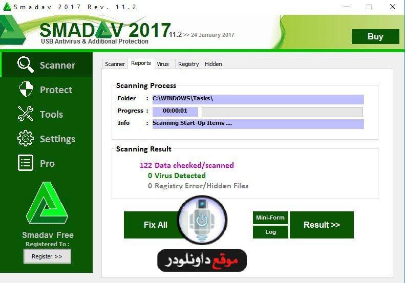 -برنامج-smadav-3 تحميل برنامج Smadav 2018 اقوى برنامج فيروسات برامج حماية تحميل برامج كمبيوتر